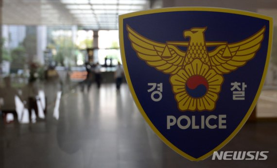 경찰, 수백억 횡령·불법정치자금 혐의 리치앤코 압수수색
