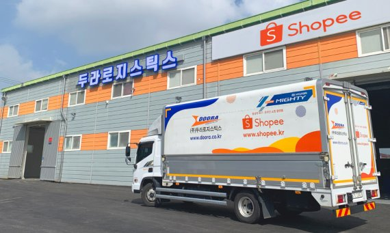 """쇼피코리아 물류센터 확장..""""속도 높이고 지역 넓힌다"""""""