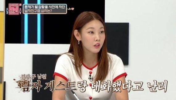 """'연참3' 한혜진 """"전 남친, 男 게스트랑 눈 마주치고 대화했다고 화내"""""""