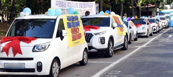 예비부부들 '결혼식장 지침 개선하라'