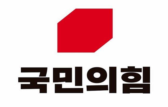 """국민의힘 """"충북도 외부사무실 임차계약 특혜의혹 개탄"""""""