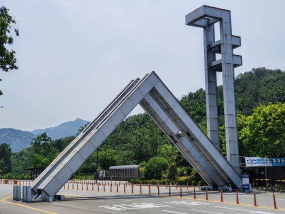 서울대, 내달 '전면 대면수업'…전격 결정에 학생들 찬반 엇갈려