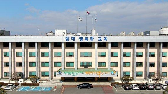 """충북교육청 납품비리 의혹, """"교육감 책임있는 자세 촉구"""""""