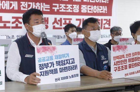 [속보]'불법집회' 양경수 구속 유지…구속적부심 기각