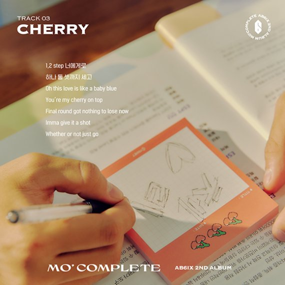 AB6IX, 신곡 '체리' 가사 일부 공개…신나는 펑크 팝 장르