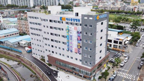 여수 '중앙병원' 개원, 최적 의료서비스 정식 가동