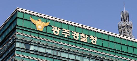 '5급 간부공무원 투기' 의혹…경찰, 장성군청 압수수색