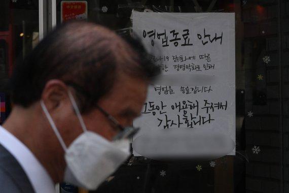 코로나 장기화에 자영업자 최소 22명 극단선택…경영난·우울증 시달려(종합)