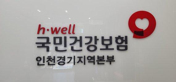[수원소식]자원봉사 유공자 포상 '고마움을 찍다' 등