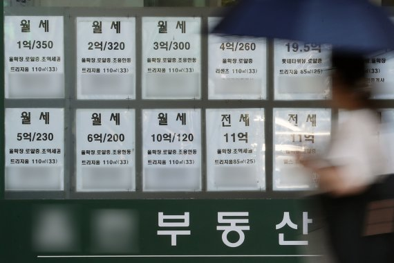 주담대 금리 오른다…8월 신규취급액 코픽스 0.07%p 상승(종합)