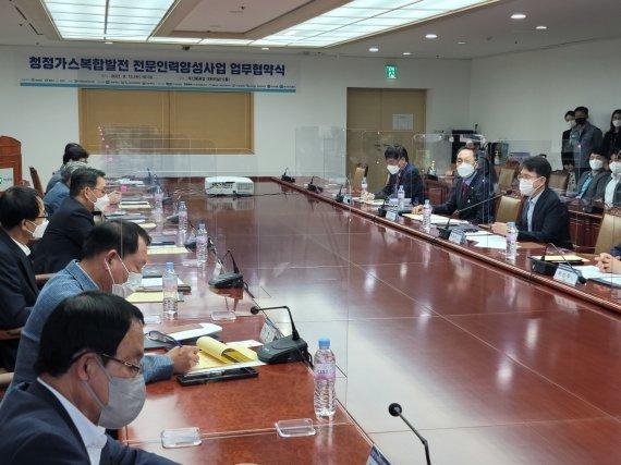 경남도, 가스복합발전 전문인력 양성 위해 기업·학교와 '맞손'