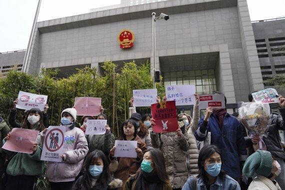 中법원, #미투운동 상징 저우샤오쉬안에 패소 판결