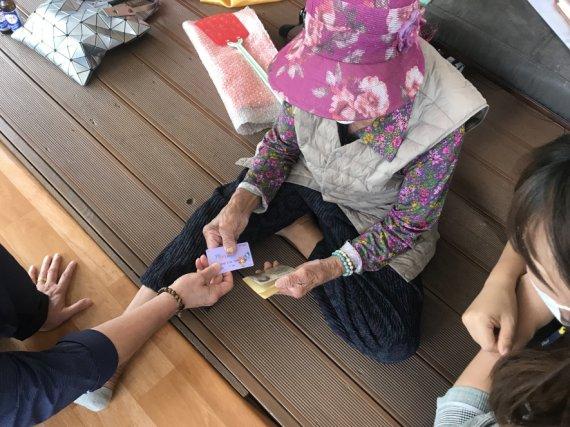 포항시, 위안부 피해 할머니 국민지원금 신청 도와