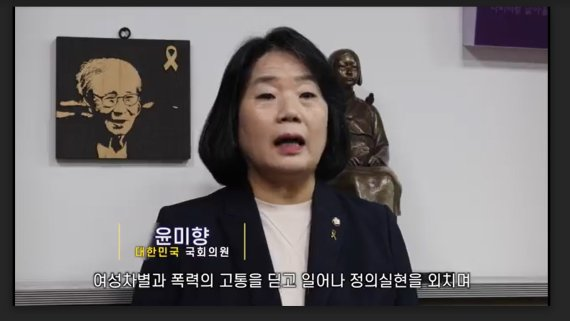 韓·美·日 8개국 의원·활동가, 아프간 여성 인권 보장 공동 선언문 발표