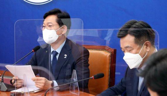 """송영길 """"北 미사일 발사, 대단히 우려…북핵 근본 해결 위한 대화 절실"""""""