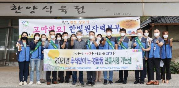 추석 앞둔 광주·전남 곳곳에서 나눔·기부 잇달아