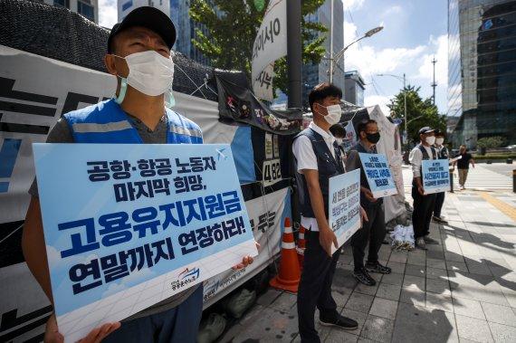 항공·여행 등 '특별고용지원업종' 고용유지지원금 30일 추가 연장
