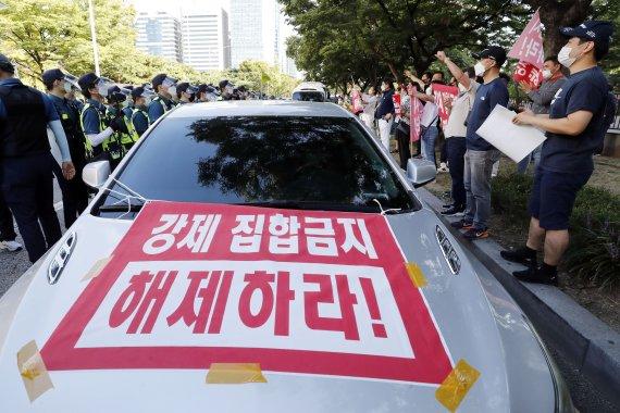 """""""코로나보다 정부가 더 무섭다""""…유흥업주들 울분의 시위"""