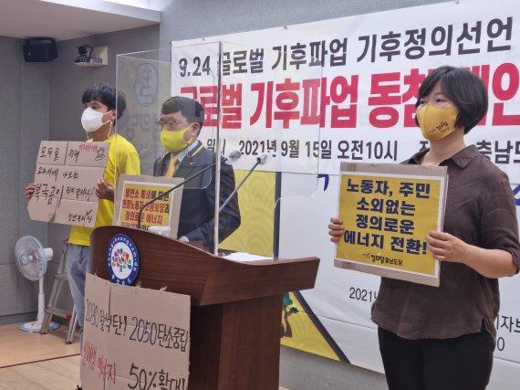 """양승조, 충남공항 반대하는 정의당에 """"순리에 맞지 않는 주장"""" 일축"""