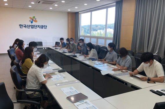 """산단공 경남본부 """"농공단지를 산업·문화공간으로"""""""