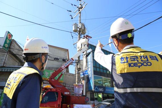 [수원소식]한전 경기본부, 추석연휴 대비 전통시장 전력설비 점검 등