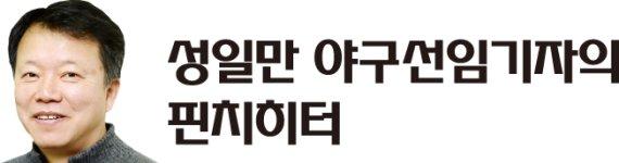 이정후·김재환·한동희, 프로야구 판에 가을바람 일으키다 [성일만 야구선임기자의 핀치히터]