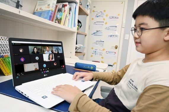 LG, 네이버 OS '웨일' 탑재 교육용 노트북 출시