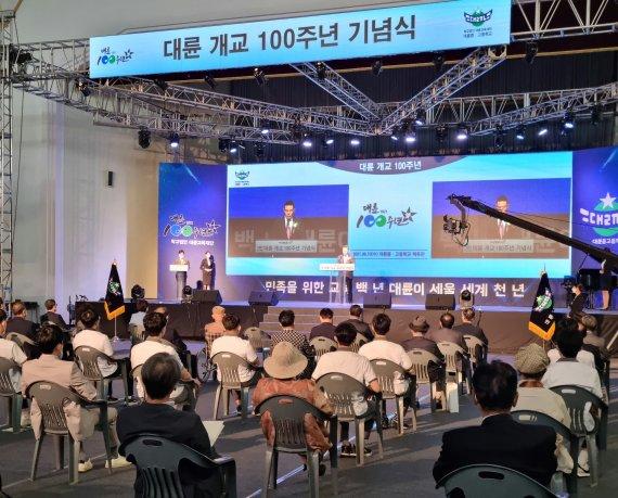 '민족 위한 교육 백년, 세계 천년'…대구 대륜중·고 100주년 비전 선포