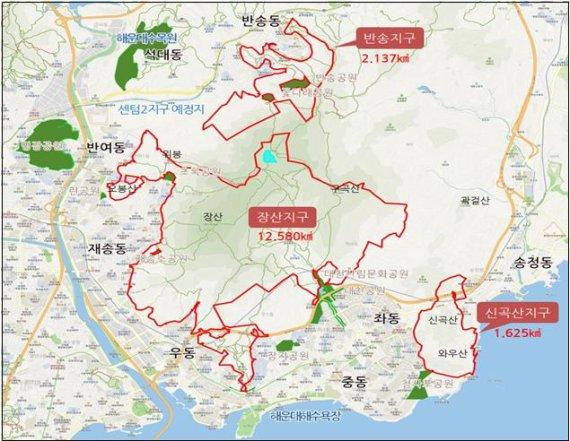 해운대구, 전국 자치구 최초 '장산 구립공원' 지정