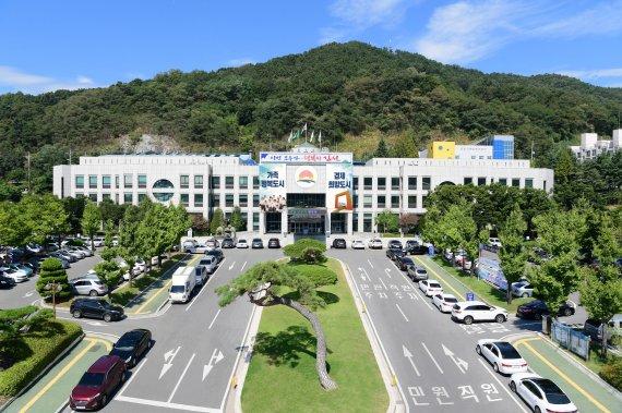 김천시, 코로나19 역학조사 거짓 진술한 업체 대표 고발