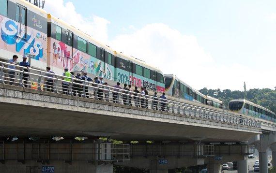 대구도시철도 3호선 정전으로 10분간 운행 중단