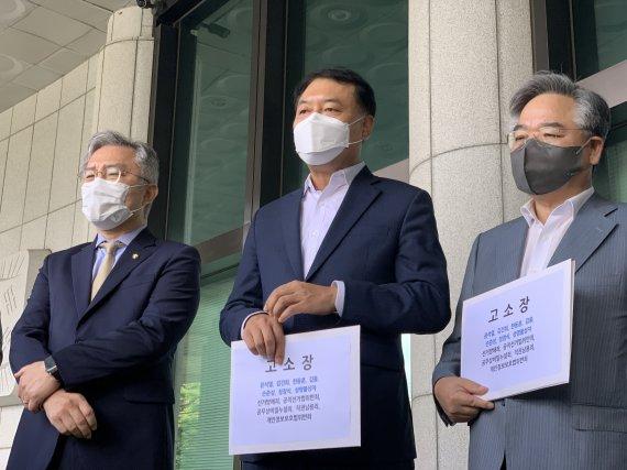 尹 고발사주 의혹 검찰도 수사 착수…최강욱 고소 사건