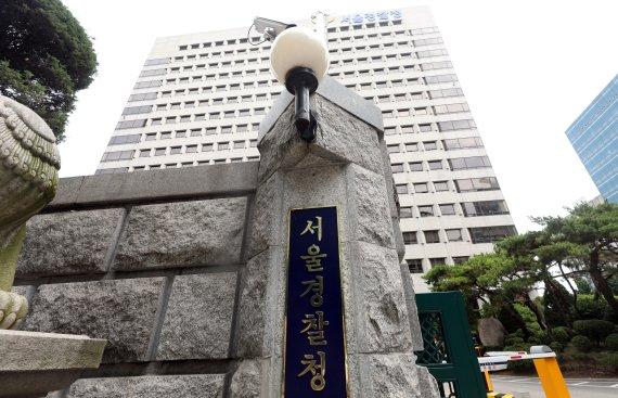 경찰 '박덕흠 특혜수주 의혹' 건설사 압수수색…두번째 강제수사