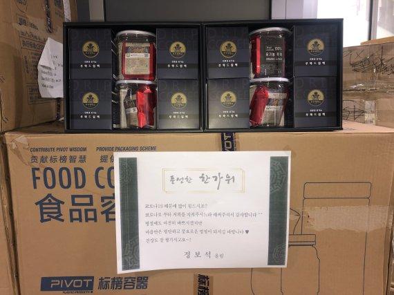 배우 정보석, 코로나19 의료진에 5000만원 상당 '루왁커피' 선물