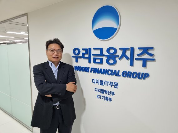 "[fn 이사람] ""금융 전 영역서 디지털 전환, 수익모델 다양화 초점"""