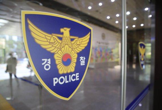경찰, 금영엔터테인먼트 회장 횡령·배임 의혹 수사