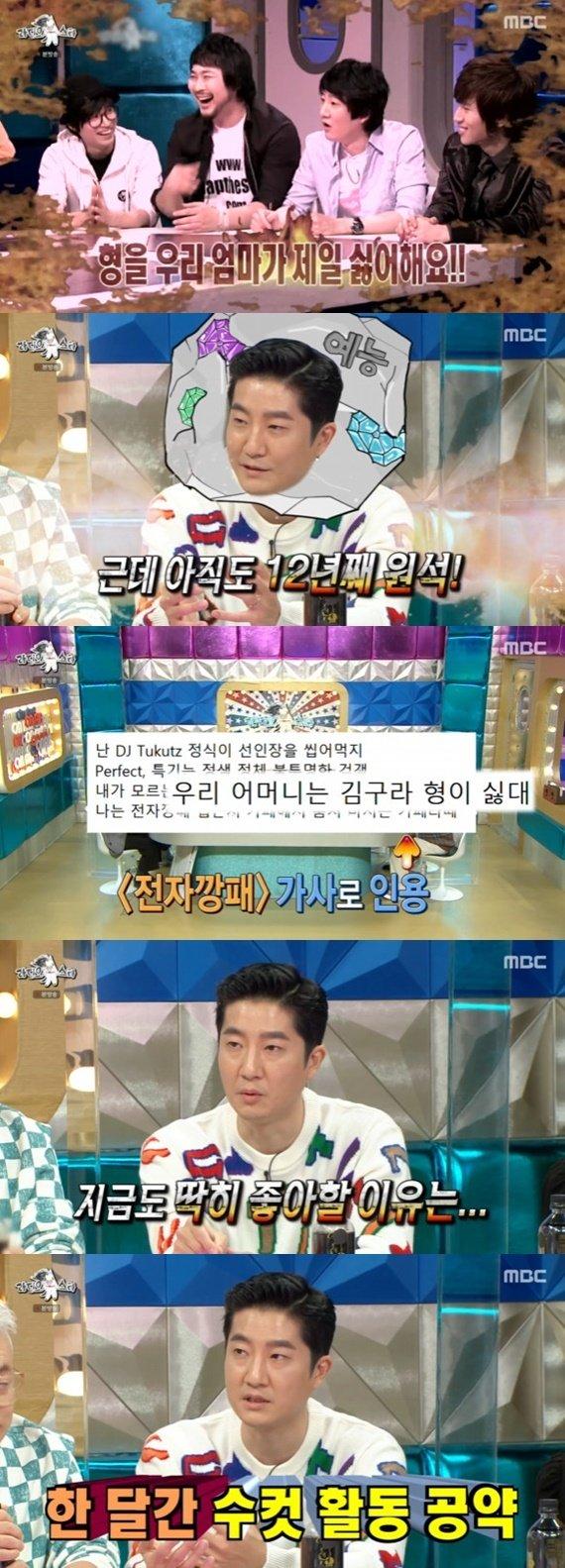 """투컷 """"김구라, 엄마가 제일 싫어해"""" 발언으로 반짝스타?…12년 만에 '라스' 출격"""
