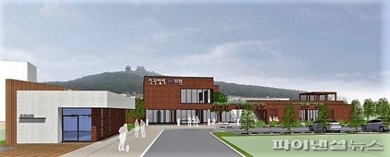 서귀포시, 내년 6월 의료취약지에 전국 첫 '민관협력의원' 개원