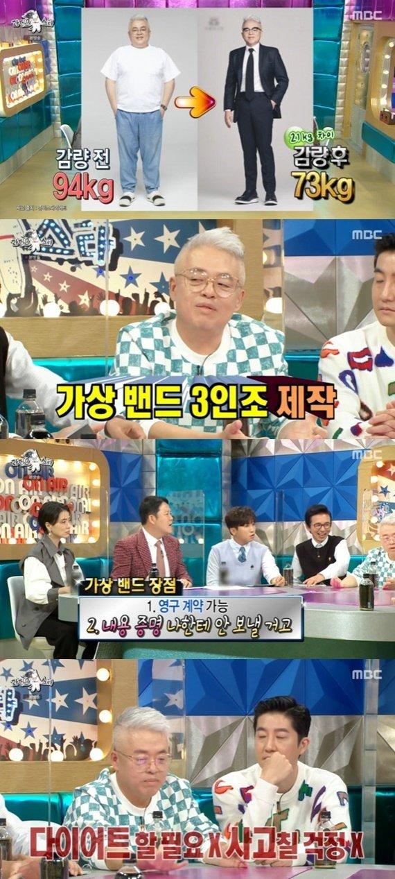 """김형석, 3인조 가상밴드 제작 고백…""""스캔들 걱정 無"""""""