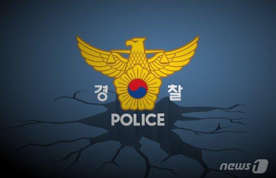 술 취해 길가던 여성들에 행패부린 대전 경찰 간부…직위해제