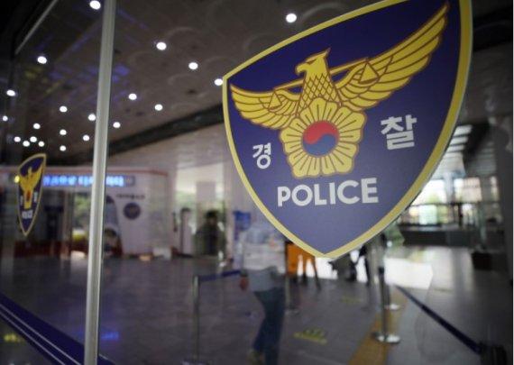 대전 경찰 간부, 만취해 길 가던 여성에게 행패…직위해제
