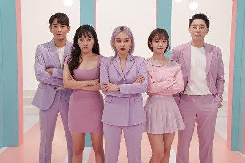 붐·온주완·치타·초아·이은지, '끝내주는 연애' MC…10월 첫방