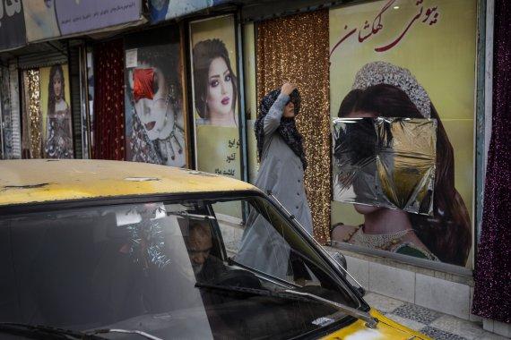 아프간 女 청소년 축구팀, 파키스탄으로 탈출