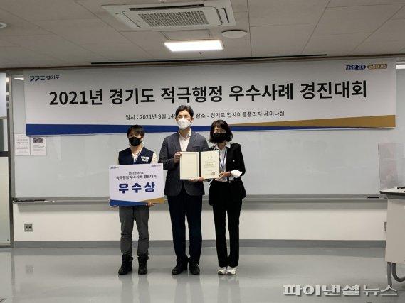 양주시 적극행정 경진대회 '우수'…경기도내 전파