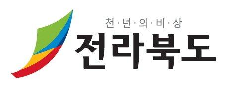 [오늘의 주요 일정]전북(9월16일 목요일)