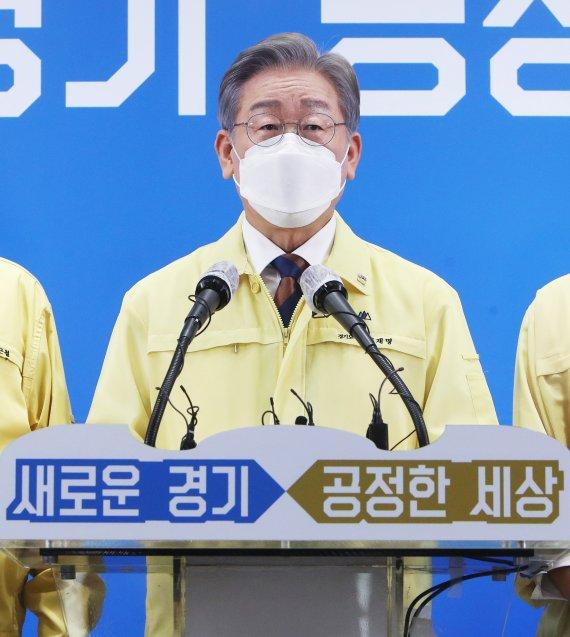 정부지원금으로 본 경기 부자동네는?…역시 과천·성남