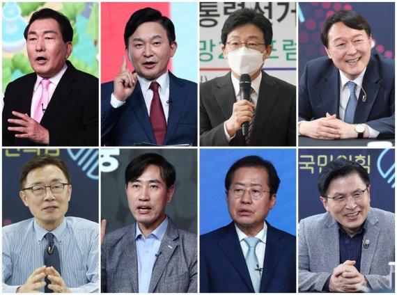 컷오프 통과 국민의힘 8인 주자들, 첫 토론회 격돌…尹·洪 대결 주목