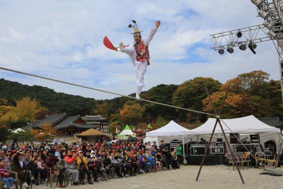 광주문화재단 전통문화관 한가위 행사 다채…실시간 중계