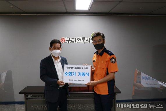 북부소방 구리전통시장 안전컨설팅…추석대비