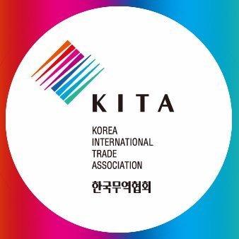 무역협회, 내달 '2021 신남방 비즈니스 위크' 개최